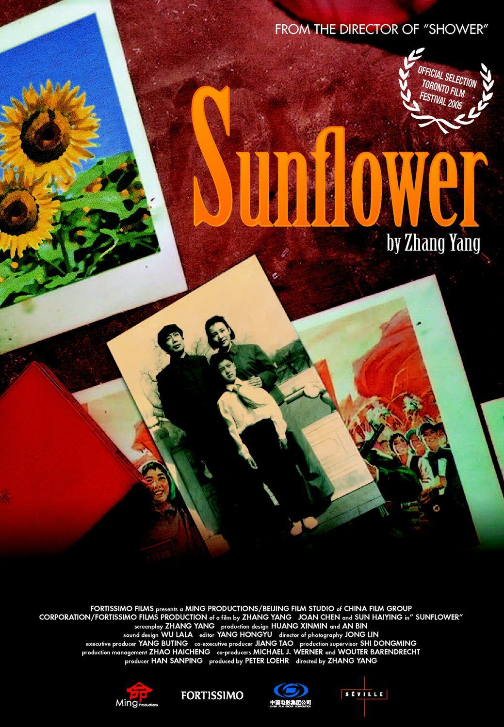 """Poster for the movie """"Sunflower"""""""