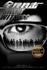 """Poster for the movie """"Silent Witness"""""""