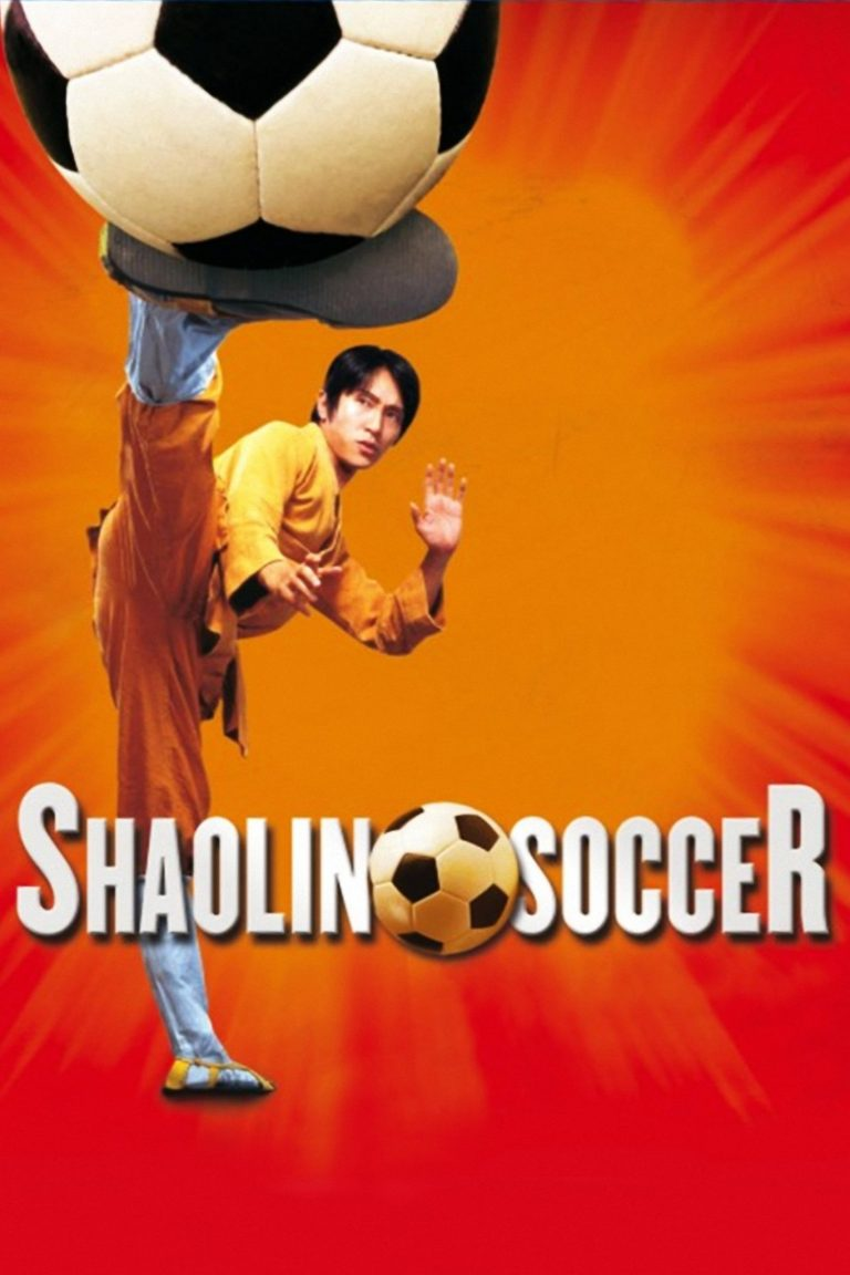 """Poster for the movie """"Shaolin Soccer"""""""