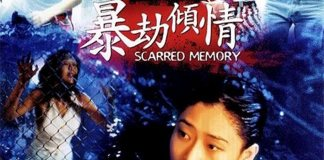 "Poster for the movie ""Scarred Memory"""