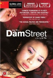 """Poster for the movie """"Dam Street"""""""