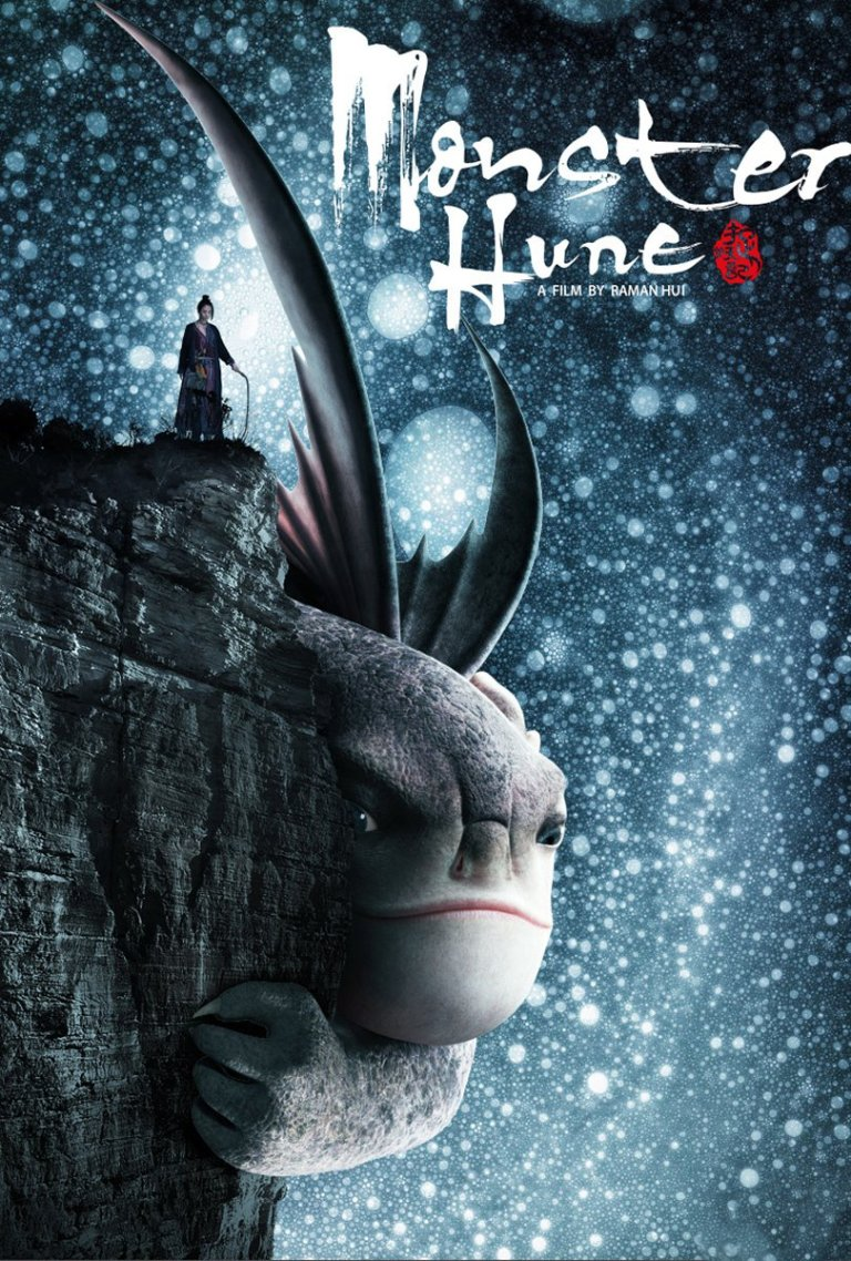 "Poster for the movie ""Monster Hunt"""