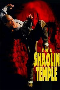 """Poster for the movie """"The Shaolin Temple"""""""