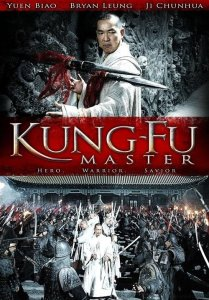 """Poster for the movie """"Kung-Fu Master"""""""