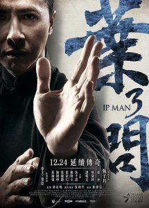 "Poster for the movie ""Ip Man 3"""