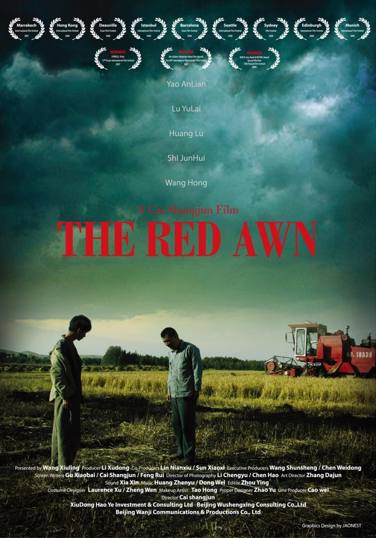 """Poster for the movie """"The Red Awn"""""""