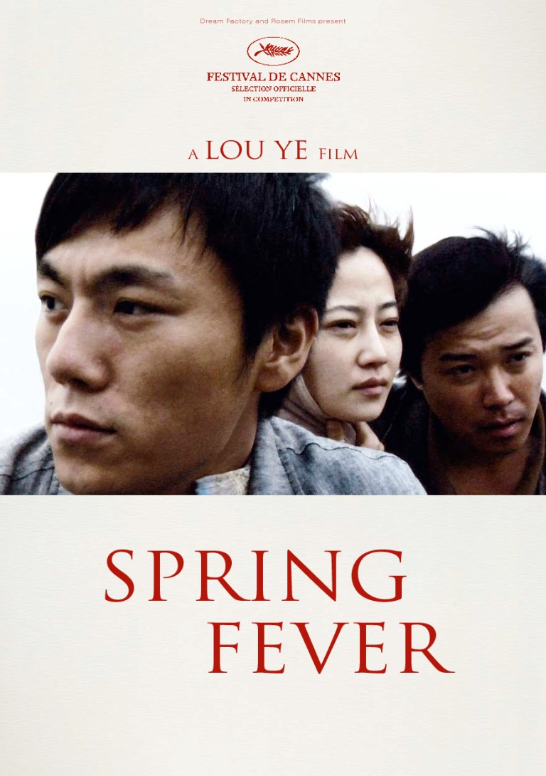 """Poster for the movie """"Spring Fever"""""""