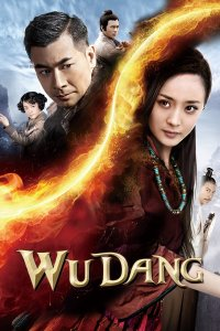 """Poster for the movie """"Wu Dang"""""""