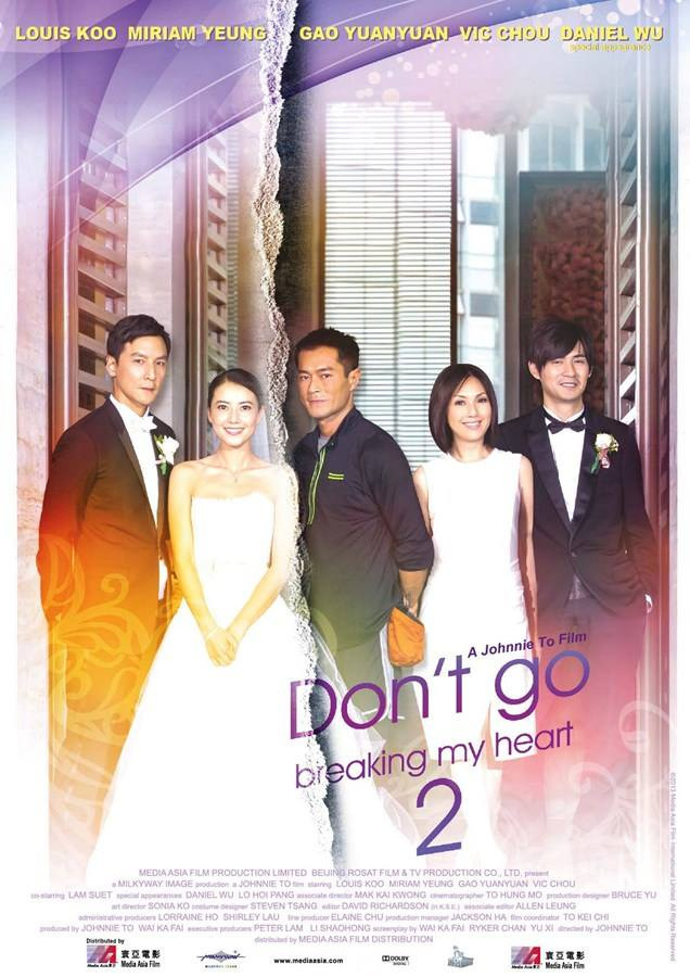 """Poster for the movie """"Don't Go Breaking My Heart 2"""""""
