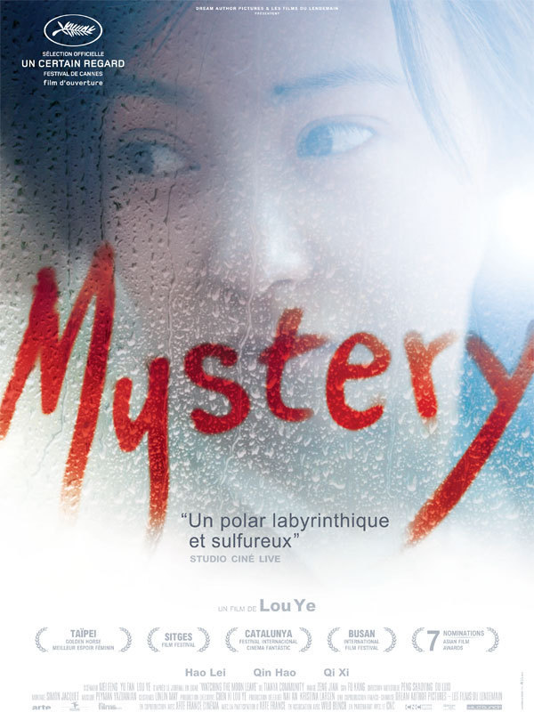 """Poster for the movie """"Mystery"""""""