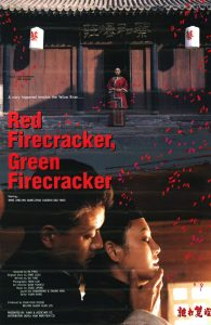 "Poster for the movie ""Red Firecracker, Green Firecracker"""
