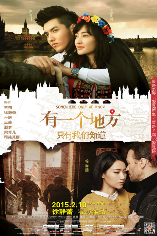 """Poster for the movie """"Somewhere Only We Know"""""""