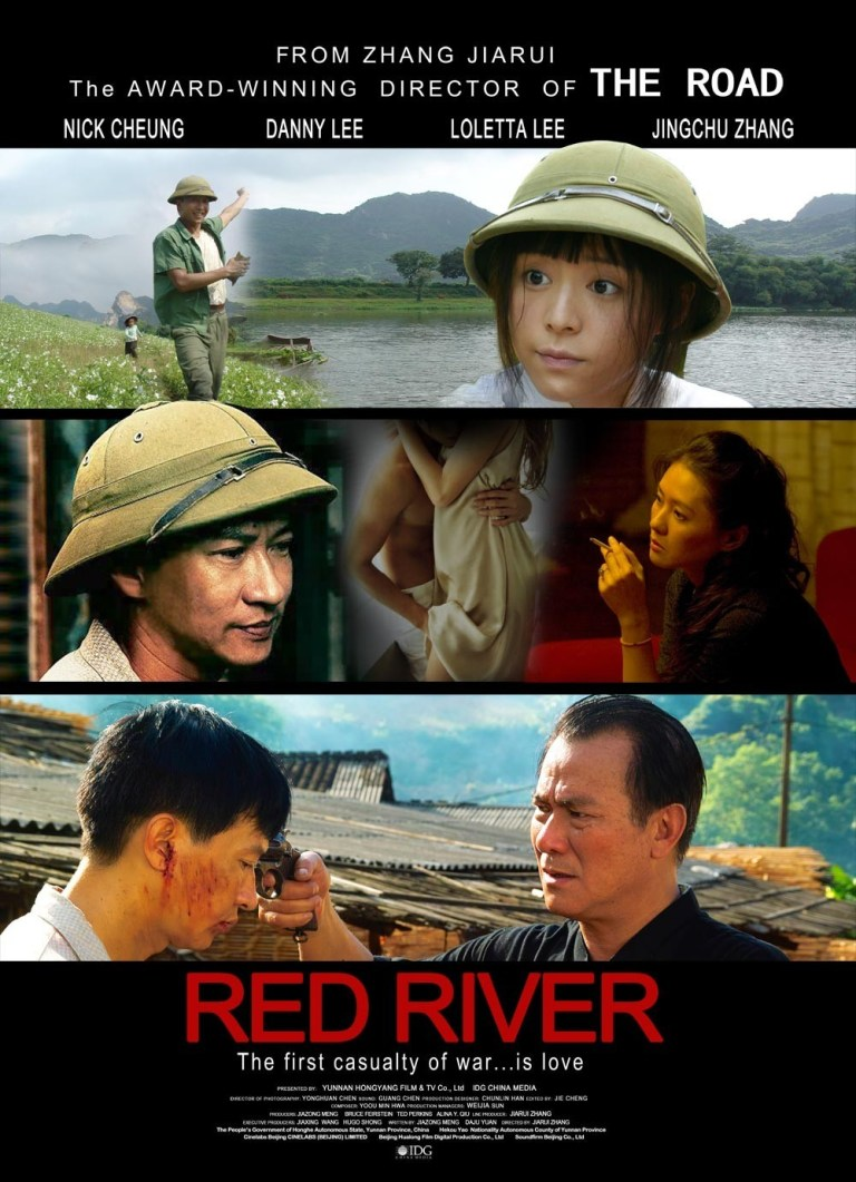"""Poster for the movie """"Red River"""""""