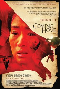 """Poster for the movie """"Coming Home"""""""