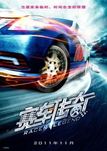 """Poster for the movie """"Racer Legend"""""""