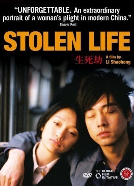 """Poster for the movie """"Stolen Life"""""""