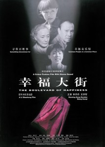 "Poster for the movie ""The Red Suit"""