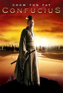 """Poster for the movie """"Confucius"""""""
