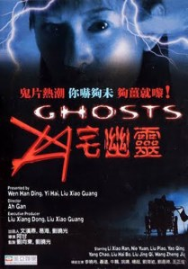 """Poster for the movie """"Ghosts"""""""