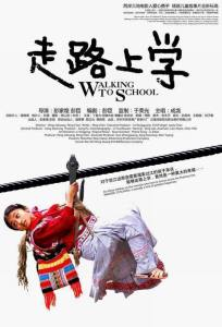"Poster for the movie ""Walking to School"""