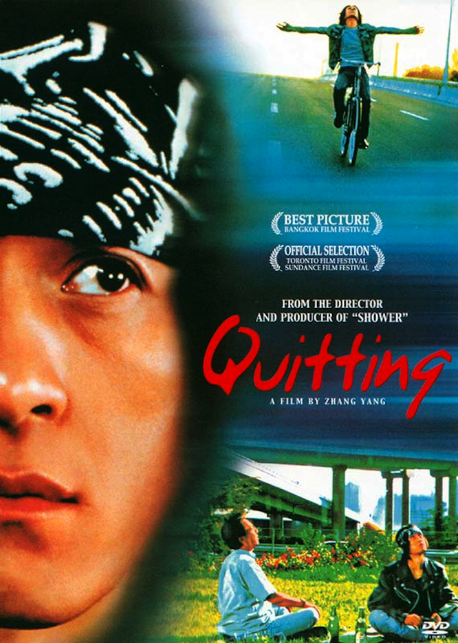"""Poster for the movie """"Quitting"""""""