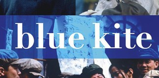"Poster for the movie ""The Blue Kite"""