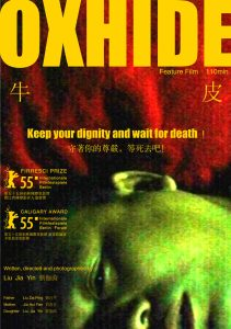 """Poster for the movie """"Oxhide"""""""