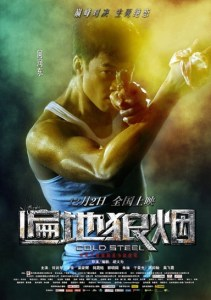 """Poster for the movie """"Cold Steel"""""""