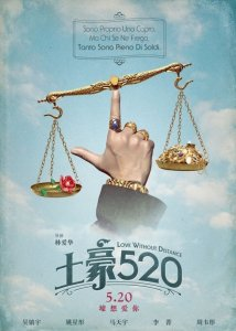 """Poster for the movie """"Love Without Distance"""""""