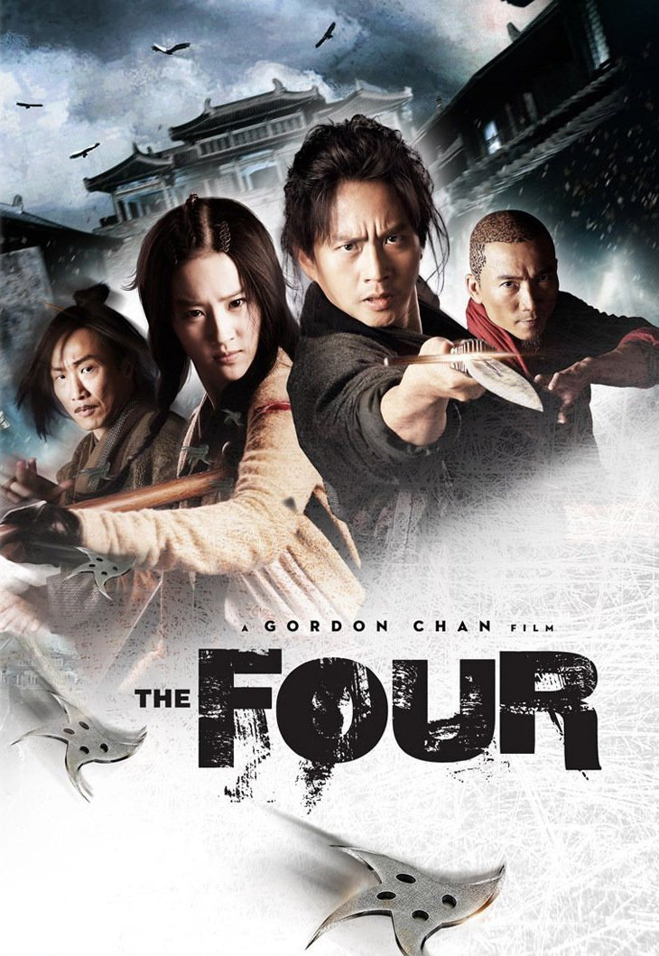 """Poster for the movie """"The Four"""""""