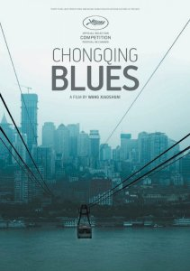 """Poster for the movie """"Chongqing Blues"""""""