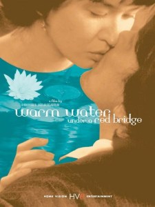 "Poster for the movie ""Warm Water Under a Red Bridge"""