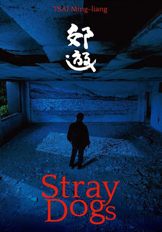 """Poster for the movie """"Stray Dogs"""""""