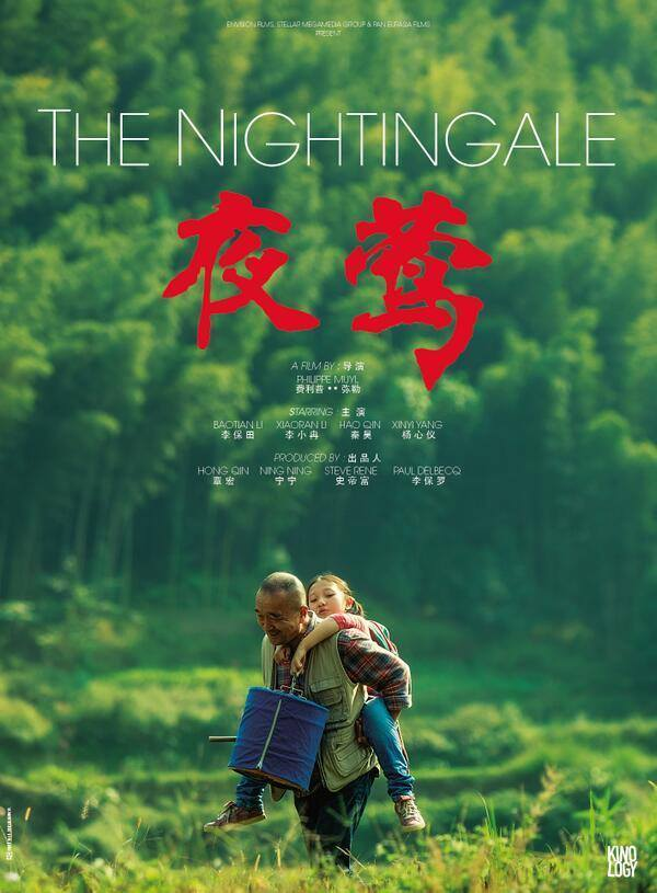 """Poster for the movie """"The Nightingale"""""""