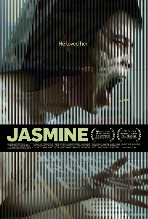 """Poster for the movie """"Jasmine"""""""