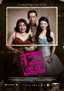 """Poster for the movie """"12 Lotus"""""""