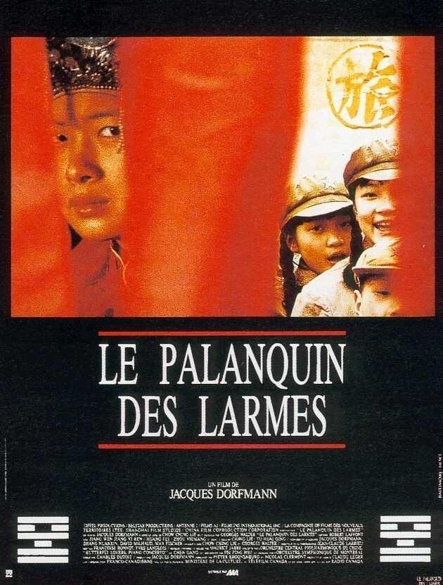 """Poster for the movie """"Le palanquin des larmes"""""""