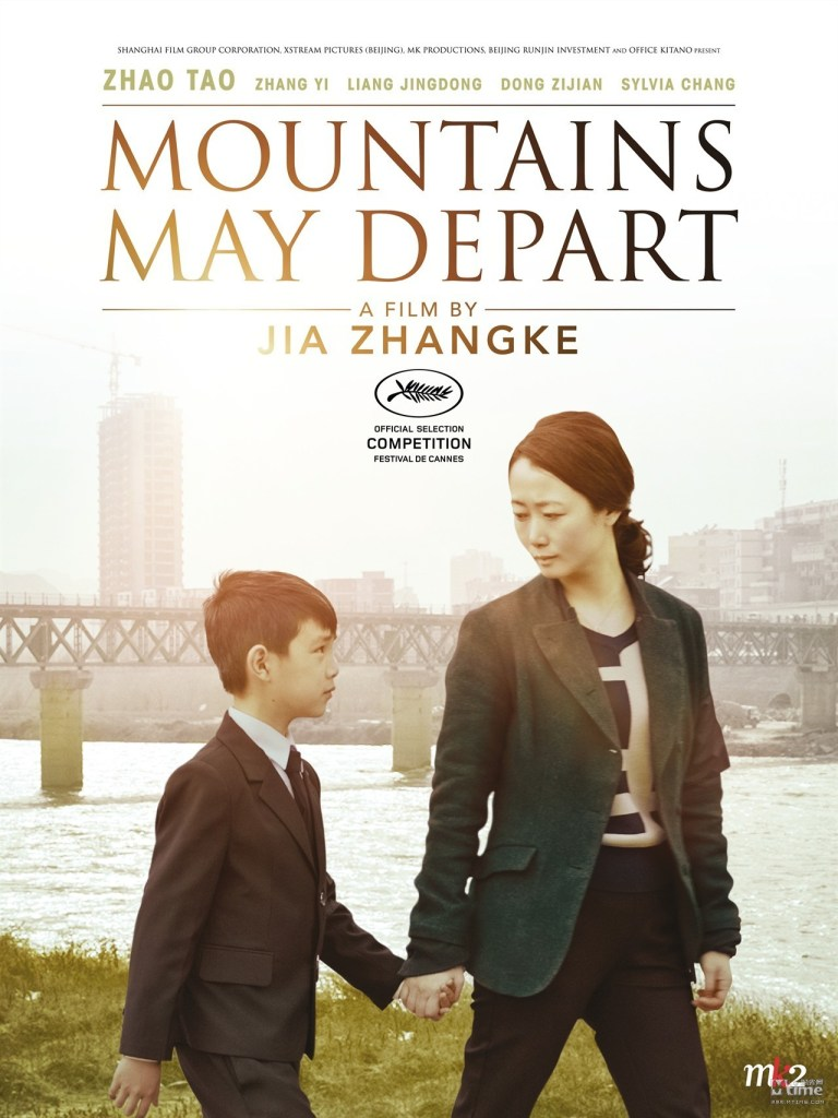 """Poster for the movie """"Mountains May Depart"""""""