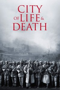 """Poster for the movie """"City of Life and Death"""""""