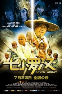 """Poster for the movie """"Seven Arhat"""""""