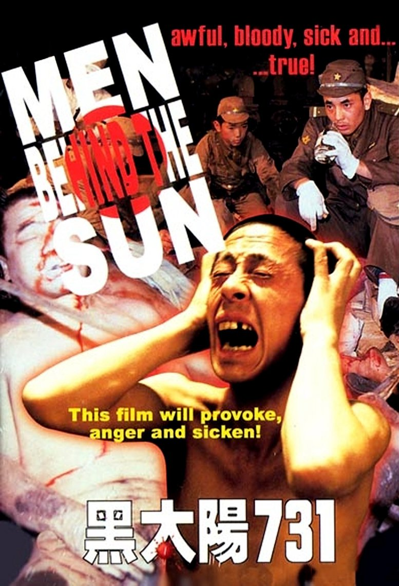 """Poster for the movie """"Men Behind the Sun"""""""