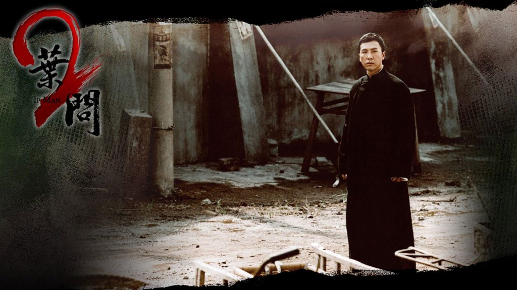 """Image from the movie """"Ip Man 2"""""""