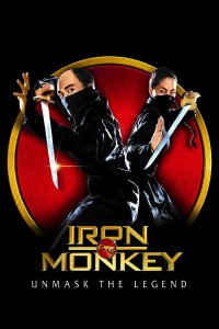 "Poster for the movie ""Iron Monkey"""
