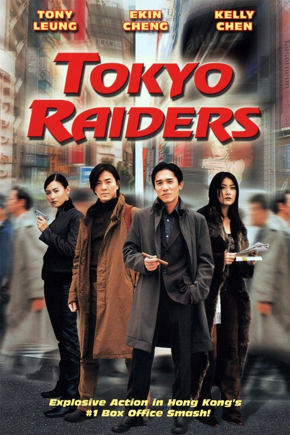 """Poster for the movie """"Tokyo Raiders"""""""