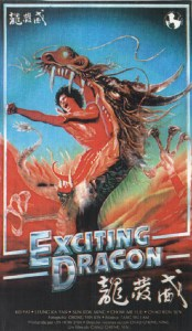 """Poster for the movie """"Exciting Dragon"""""""