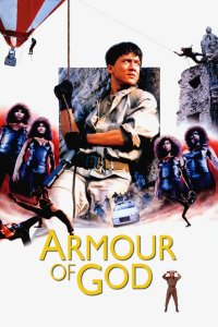 """Poster for the movie """"Armour of God"""""""