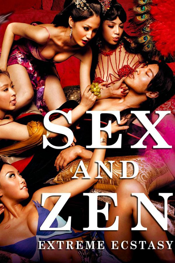 """Poster for the movie """"3-D Sex and Zen: Extreme Ecstasy"""""""