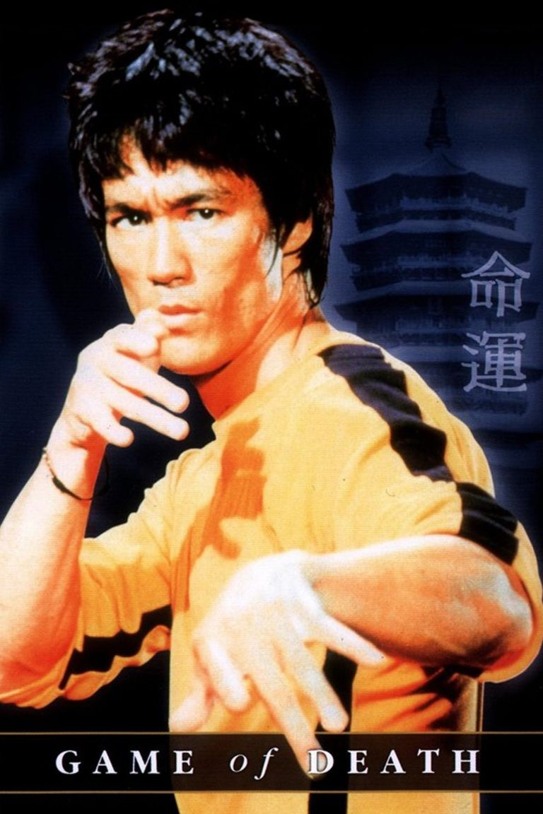 """Poster for the movie """"Game of Death"""""""
