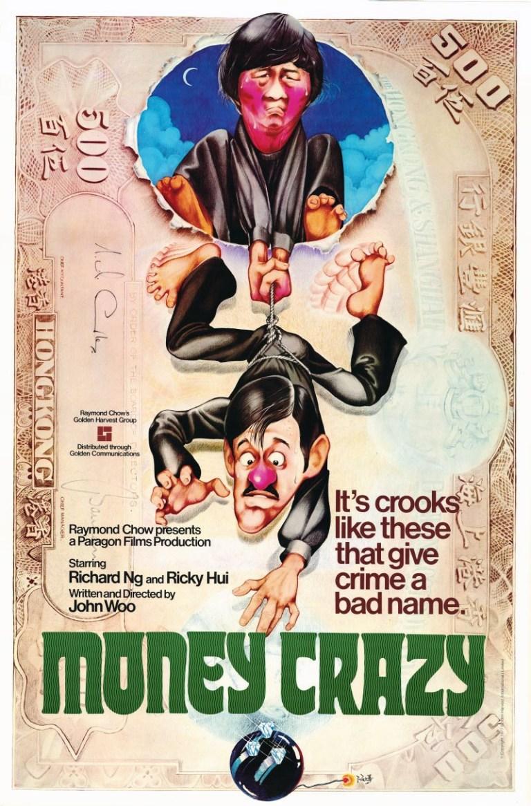 "Poster for the movie ""The Pilferer's Progress"""