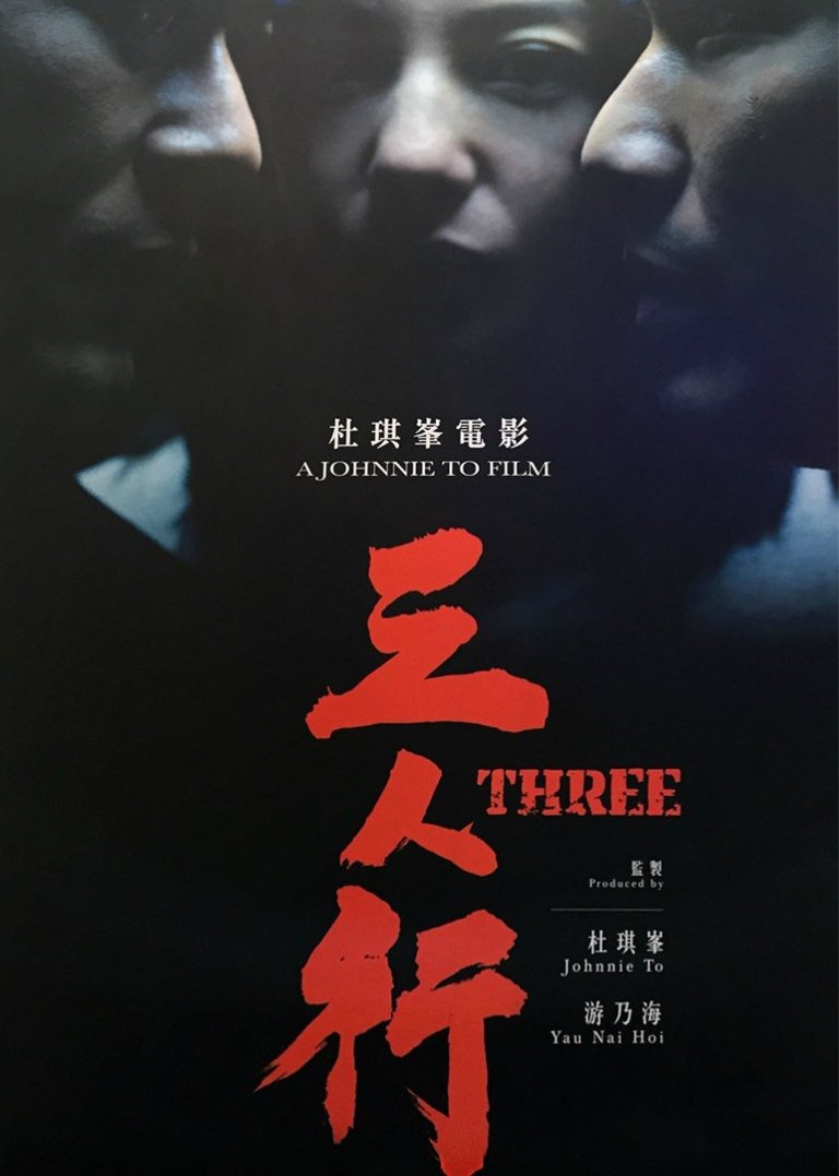 """Poster for the movie """"Three"""""""